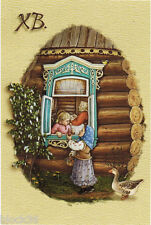 Russian EASTER postcard WOODEN HOUSE IN EGG SHAPE Girl Boy Grandma at window