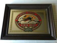 "Vintage Japanese Kirin Beer Mirror Sign, Framed, 17 1/2"" x 11 1/2"" (Mirror)"