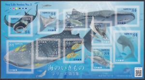 JAPAN 2021 FISH SEA LIFE POISSONS FISCHE PESCE PESCADO MARINE FAUNA S/A [#2102]