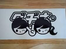 JDM manga drift Decal / Sticker for jap cars 14 colours