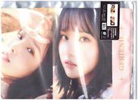 GFRIEND Cheering Slogan Towel 01 K-POP