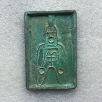 """Rare Excellent Chinese old bronze coin money The mould""""三孔布币模板"""""""