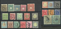 BRITISH EAST AFRICA, LOT 24 DIFFERENTS STAMPS USED & MINT, FINE