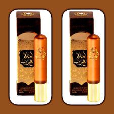 2 Genuine Ahlam Al Arab Oudh 10ml Attar Perfume Oil Roll On Alcohol Free