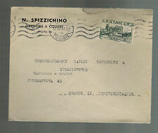 1947 Tunis Tunisia Cover to Prague Czechoslovakia N Spizzichino