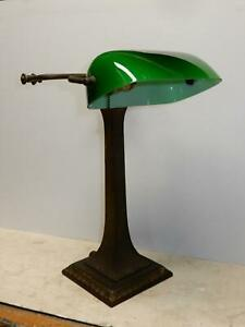ANTIQUE EMERALITE DOUBLE BANKERS LAMP