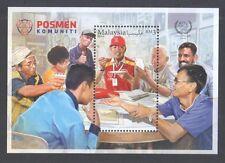 MALAYSIA 2016 POSMEN KOMUNITI (COMMUNITY POSTMAN) SOUVENIR SHEET OF 1 STAMP MINT