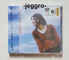 王菲 王靖雯 天空 FAYE WONG CD Reissue Version FREE SHIPPING
