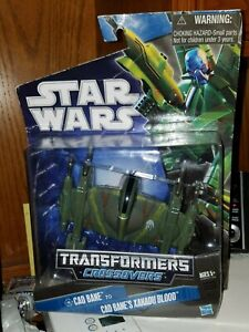 NEW STAR WARS TRANSFORMERS CROSSOVERS CAD BANE TO CAD BANE'S XANADU BLOOD 2010