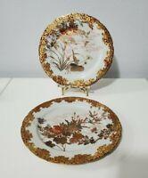 Antique 19C Japanese Kutani Set of 2 plates  Marked Meiji