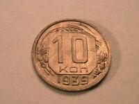 1939 Russia 10 Kopek Ch AU+/BU Lustrous Original Soviet Union USSR World Coin