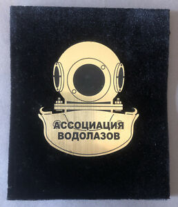 Russian Association Divers Navy Military USSR Cccp