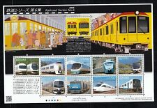 Japan stamps 2018 Railroad Series No.6 , sheet, mint, NH
