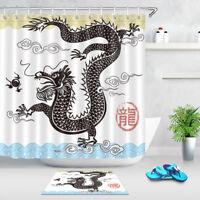 Bathroom Waterproof Shower Curtain Park Circus Vintage Carnival Fun Fair Theme