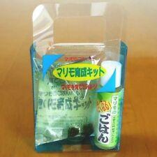 Marimo training kit 2 ball farming Marimo Food with a Marimo Tap water OK!