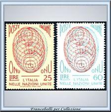 1956 Italia Repubblica Serie ONU n. 806/807 ** O.N.U.
