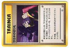 POKEMON JAPANESE RARE N° TRAINER GIOVANNI's LAST RESORT