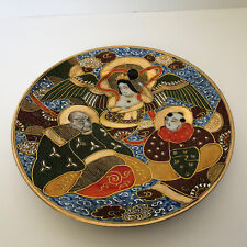 Vintage Japanese Satsuma Signed 7 1/4� Plate w 3 Immortals Moriage & Gold