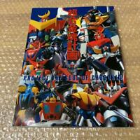 Project of The Soul of Chogokin Book Mazinger Z Grendizer etc. From Japan Book