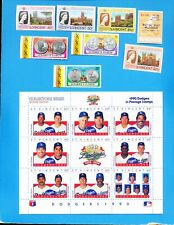 ST VINCENT & Grenadines -  VFMNH Sports lot - Cricket, Baseball -  FOUR SCANS