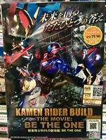 Kamen Rider Build the Movie: Be the One ~All Region ~ Brand New ~ Masked ~