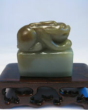 """Chinese old jade carved """"pixiu"""" statue (sans socle)"""