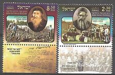 Israel Stamps MNH With Tab Rabbies Foreunners Of Zionisim Year 2008