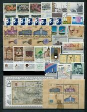 Israel 1986 Complete Year Set - Mint NH Tabs