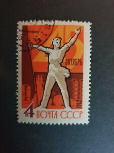 Russia USSR - 1962 - 45th Anniv of October Revolution  - 1 stamp set  - CTO