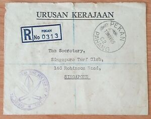 Malaya Pahang SULTAN PEKAN registered FRONT only (not a complete cover)