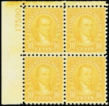 591, Mint 10¢ VF LH Plate Block of Four Stamps Cat $475.00 - Stuart Katz