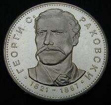 BULGARIA 5 Leva 1971 Prooflike - Silver - Birth of Georgi S. Rakovski - 2414
