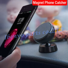 Black Strong Magnetic Rotatable Car Dashboard Mobile Phone GPS Catcher Holder