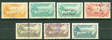 Lebanon, Droit Fiscal Revenue Ovptd, Used 3846
