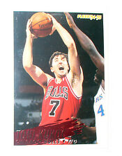 CARTE  NBA BASKET BALL 1995  PLAYER CARDS TONI KUKOC (34)