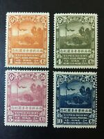 China Stamp 1932. SVEN HEDIN NORTH-WEST SCIENTIFIC EXPEDITION Mint  西北科學考察團紀念
