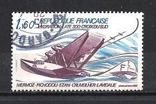 France 1982 poste aérienne Yvert n° 56 oblitéré 1er choix (2)