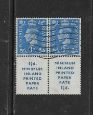 E14] GB SG504d(ex) 1952 Definitive 1d INVERTED WATERMARK with labels used