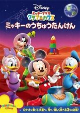 DISNEY-MICKEY MOUSE CLUBHOUSE / MICKEY'S SPACE ADVENTURE-JAPAN DVD D73