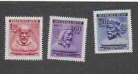 Complete  MNH Stamp set / Winter Relief / 1943 German Occupation B a M / WWII