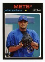 1971 Topps #98 JOHAN SANTANA New York Mets BASEBALL RARE CARD- 2012 ARCHIVES