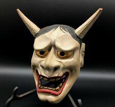 Japanese Vintage Pottery hannya / Noh Demon Kagura Bugaku Devil yy6