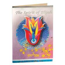 Encouragement/The Spirit of Elijah  Greeting cards and envelops  ( 6 Cards)
