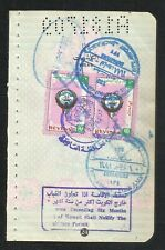 Kuwait 2 Revenue Stamps on Used Passport Visas Page 1989