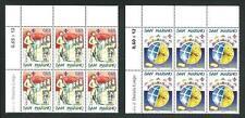 San Marino : Scoutismo / Scout - 2007 - 2 valori x 6 - blocco angolare