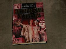 Fritz Baumgarten Franz Poland Richard Wagner Эллинская культура Hardcover Rus