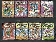 DOMINICA # 1271-1278 MNH DISNEY CHRISTMAS 1990, Carrousel Animals.