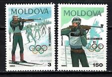 Moldavie 1994 Jeux Olymp. Lillehammer Yvert n° 85 et 86 neuf ** 1er choix