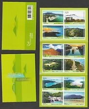 Hong Kong Hiking Trails Series No. 1 Lantau Trail Self-adhesive Booklet MNH 2016