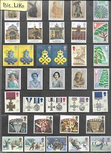 BIS_LIKE:full year 1990 set & block GB Elizabeth II NH LOT JAN03-655